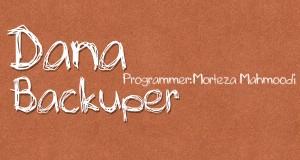 نرم افزار Dana Backuper