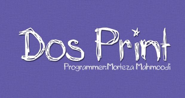 نرم افزار Dos Print