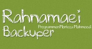نرم افزار Rahnamaei Backuper