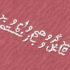 فایل تولید گروهی وام و بدهی شاغلین و بازنشستگان – نگارش ۱٫۱